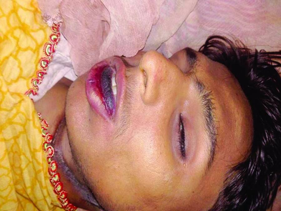 خود کشی کرنیوالا نوجوان سپرد خاک