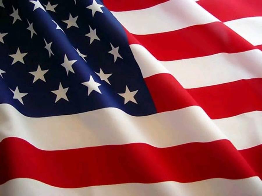 کیا امریکہ ناقابلِ تسخیر ہے؟۔۔۔ جی ہاں۔۔۔ مگر۔۔۔؟