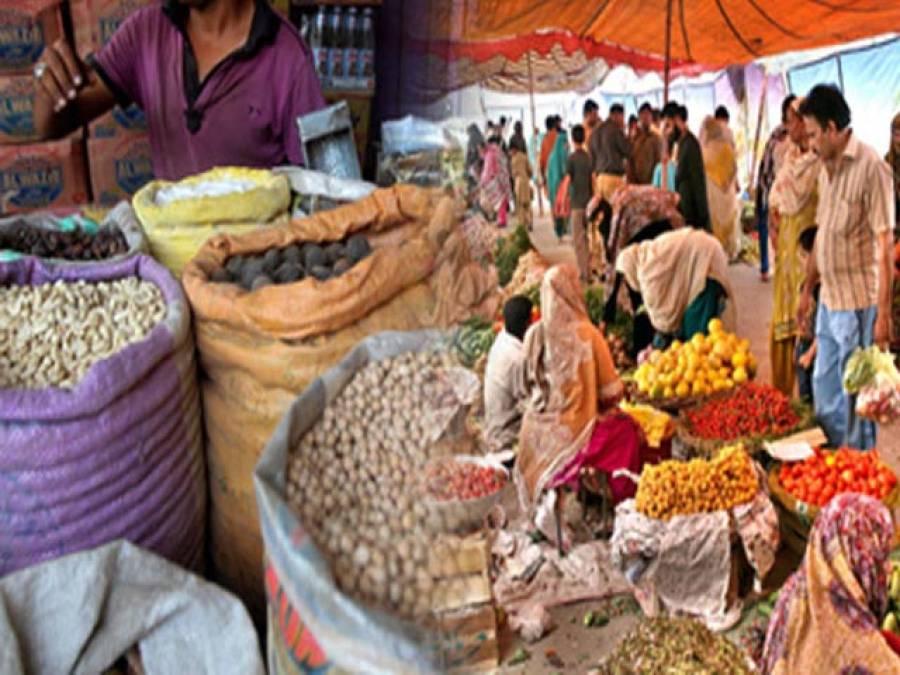 رمضان پیکیج :خلوص نیت سے عمل درآمد کی ضرورت