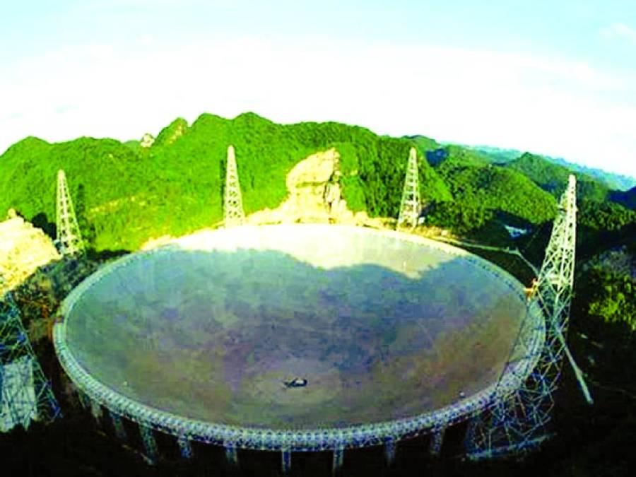 چین نے دنیا کی سب سے بڑی'' ریڈیو دوربین ''کی تنصیب مکمل کر لی