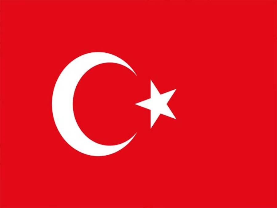 ترکی سے نیک خواہشات کے ساتھ
