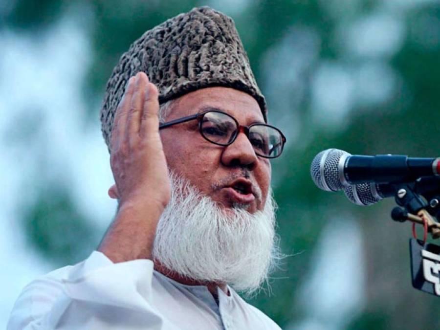 بنگلہ دیش کی سیاست اور مطیع الرحمان نظامی کی شہادت(3)