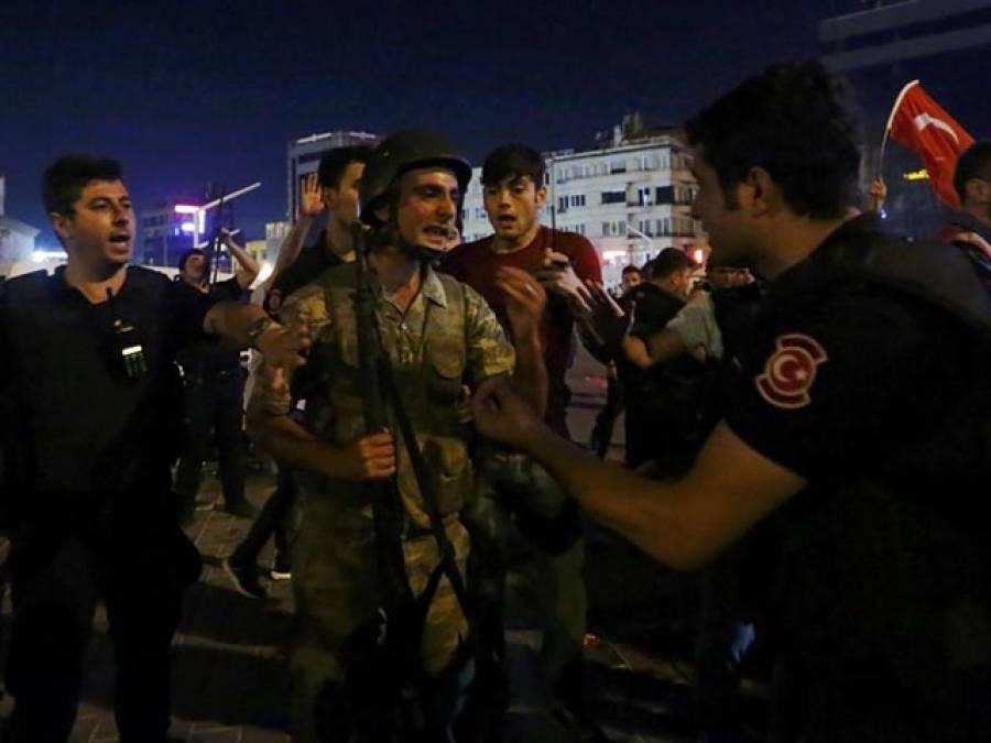 ترکی میں ناکام بغاوت: اسباب وسوالات