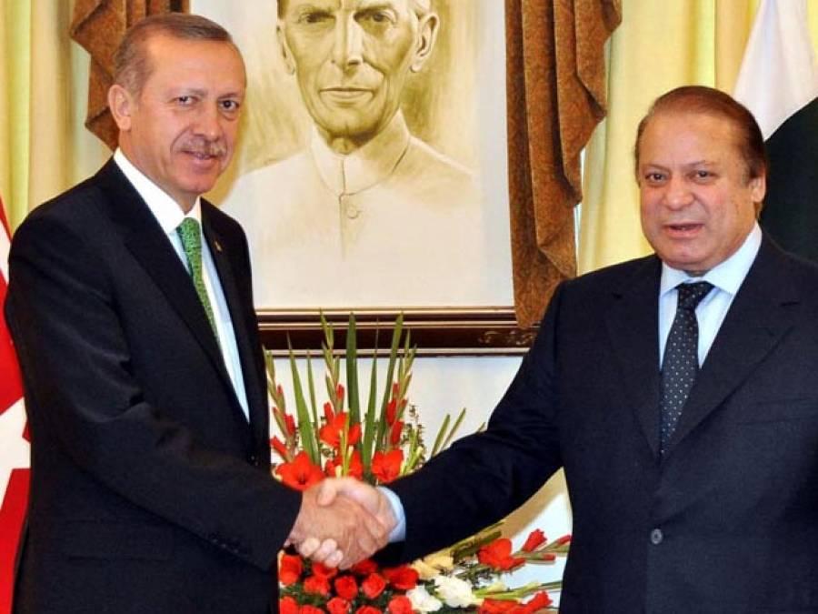 ترکی اور پاکستان دو علیحدہ علیحدہ ملک ہیں