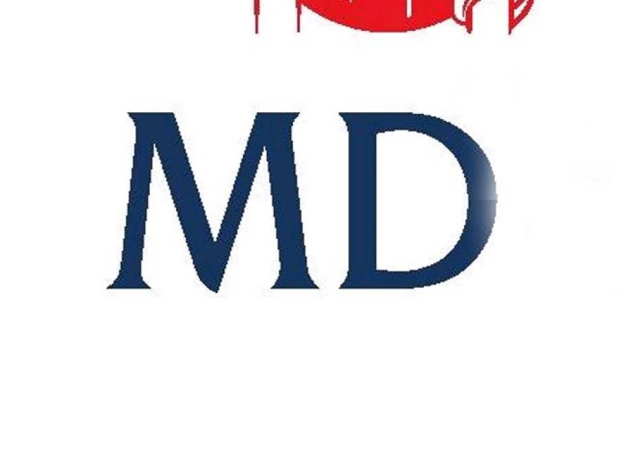 میڈیکل اور ڈیفنس مصنوعات کی مارکیٹنگ!