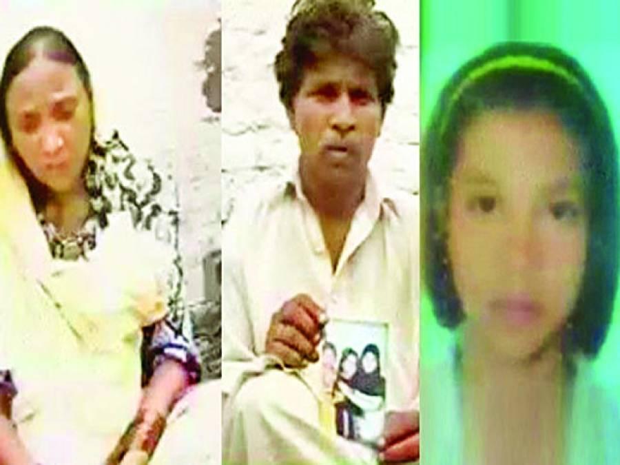 گڑھی شاہو ،11سالہ بچی کا اغوا ،تھانہ کے باہر احتجاج کے بعد مقدمہ درج