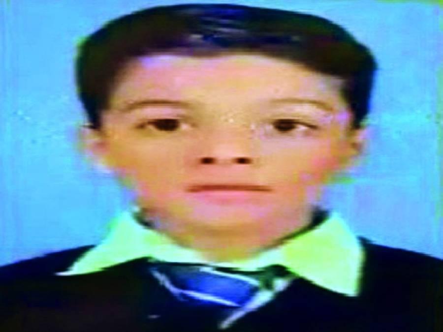 نشتر کالونی،دس سالہ بچے کو اغوا کرلیا گیا،مقدمہ درج