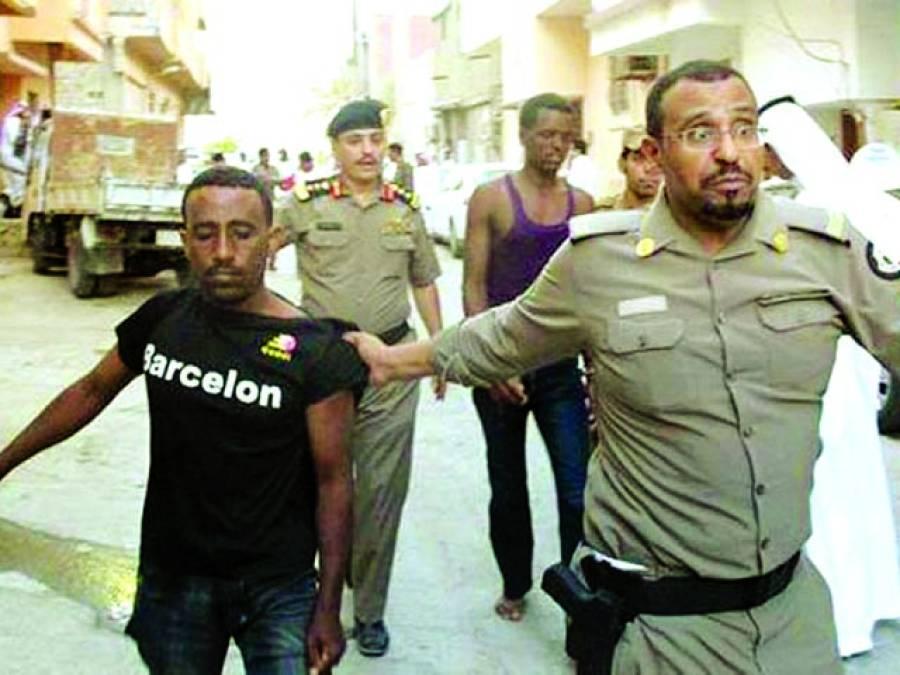 ریاض،لوگوں کو شراب بیچنے،چوہے اور چھپکلیاں کھلانے کے الزام میں دو افراد گرفتار