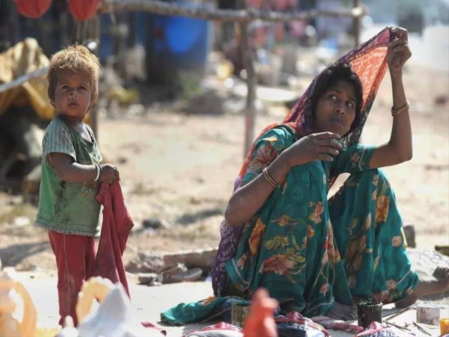بھارت میں دلتوں کی زندگی اجیرن