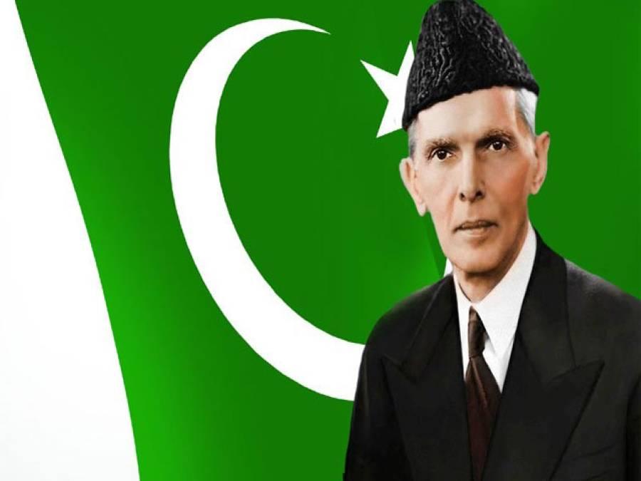 پاکستان کیوں معرض وجود میں آیا۔۔۔؟