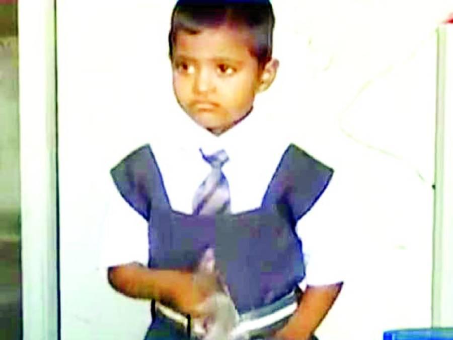 بھارت میں ساڑھے 4 برس کی ذہین بچی کا نویں کلاس میں داخلہ