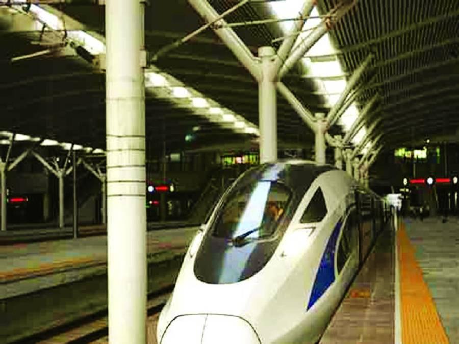 چین نے 350 کلو میٹر فی گھنٹہ کی رفتار سے چلنے والی ٹرین متعارف کروا دی