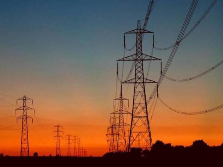 پن بجلی ہی ترقی کا آسان طریقہ ہے