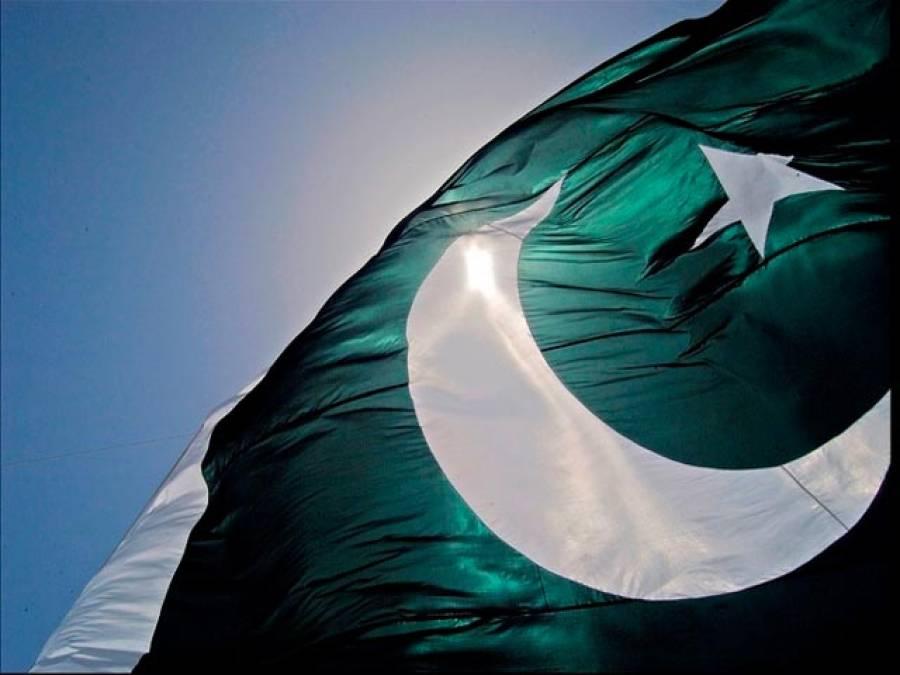 ذرا پاکستان تک (آخری حصہ )