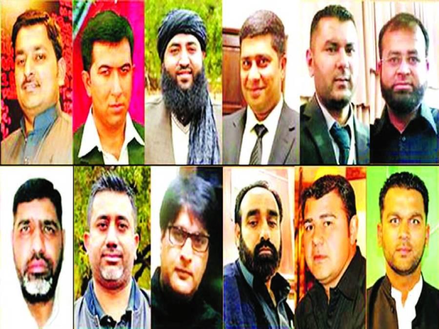 پاکستانی بہادر فوج نے 6ستمبر کو جانوں کا نذرانہ پیش کر کے وطن عزیز کا دفاع کیا :عہدیداران پاکستان ساؤتھ افریقہ ایسوسی ایشن