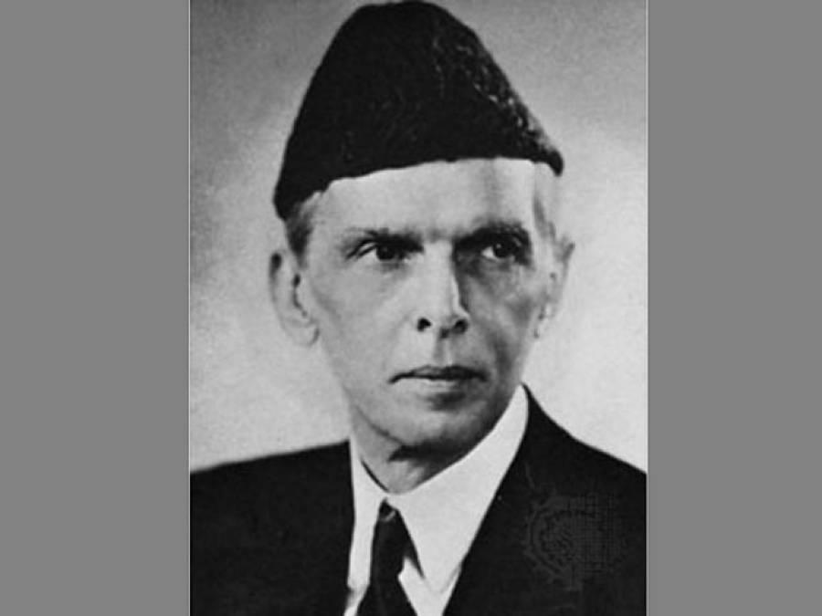 قائداعظم محمد علی جناحؒ کا تصورِ پاکستان!