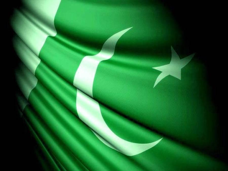 سدا سلامت پاکستان (2)