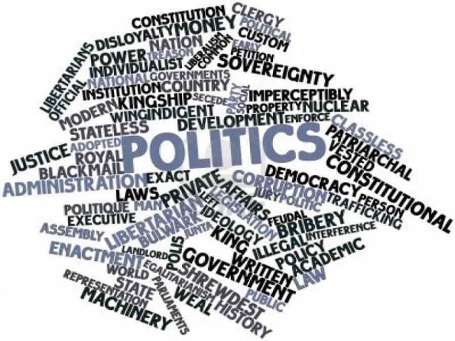 حکومت، اپوزیشن اور اسٹیبلشمنٹ