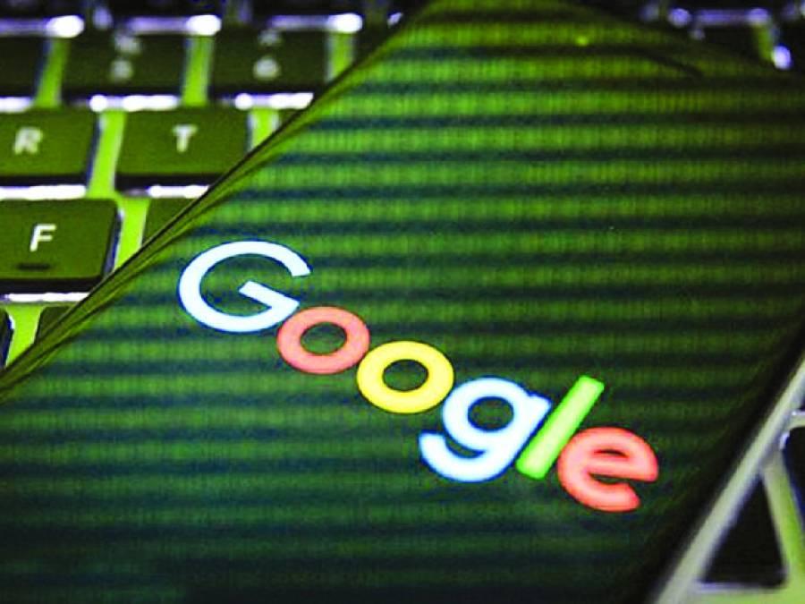 گوگل انڈونیشیاکا 40ارب روپے ہڑپ کرگیا