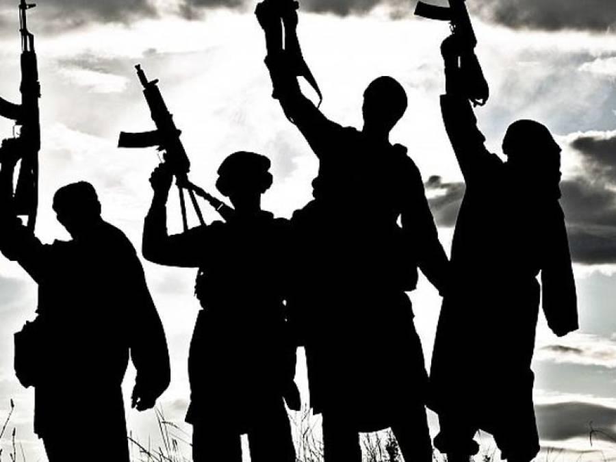 کیا مسلمان دہشت گردہے ؟