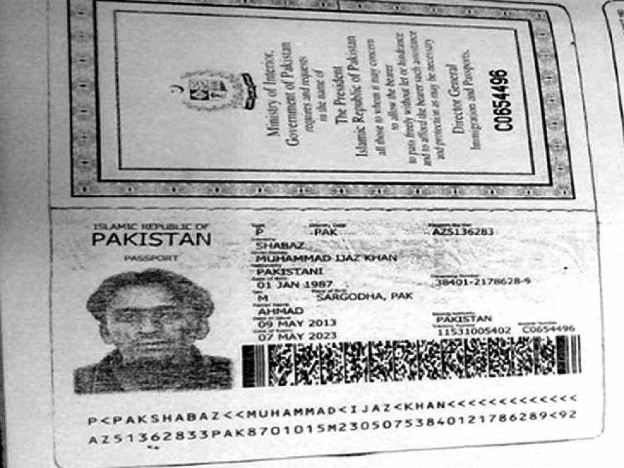 لاہور ائیر پورٹ پر ڈیڑھ کلو ہیروئن شارجہ سمگل کرنے والا مسافرگرفتار