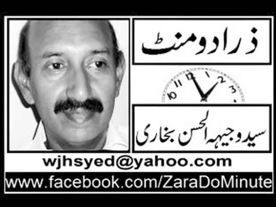 مضبوط پاکستان ہی ہندوستان کی بقا کا ضامن ہے