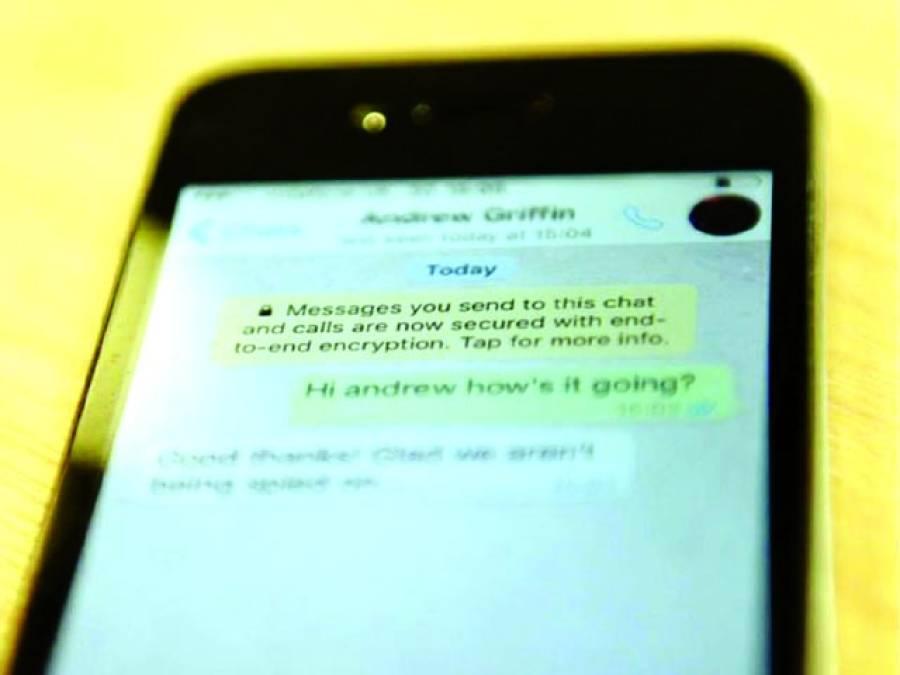 فیس بک میسنجر اور واٹس ایپلی کیشن بھی محفوظ نہیں، انٹرنیٹ سکیورٹی ماہرین