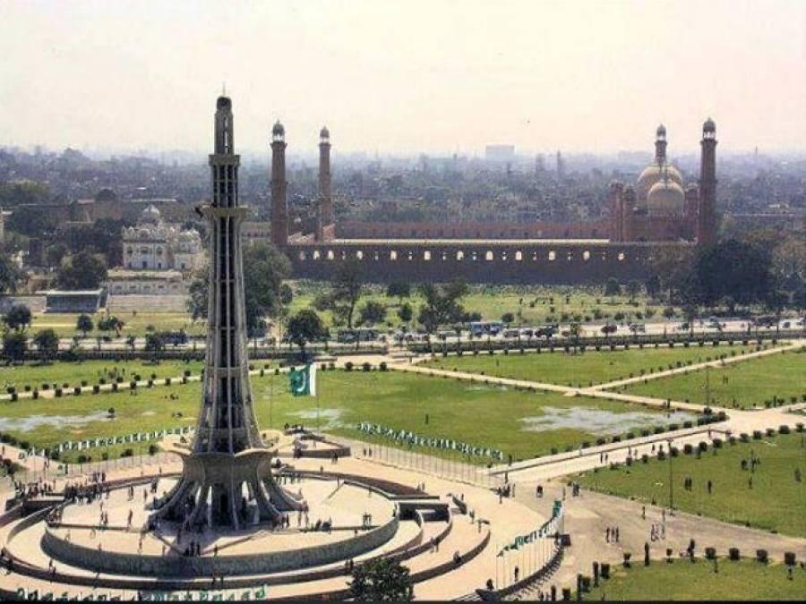 سوہنا شہر لاہور اور گریٹر اقبال پارک