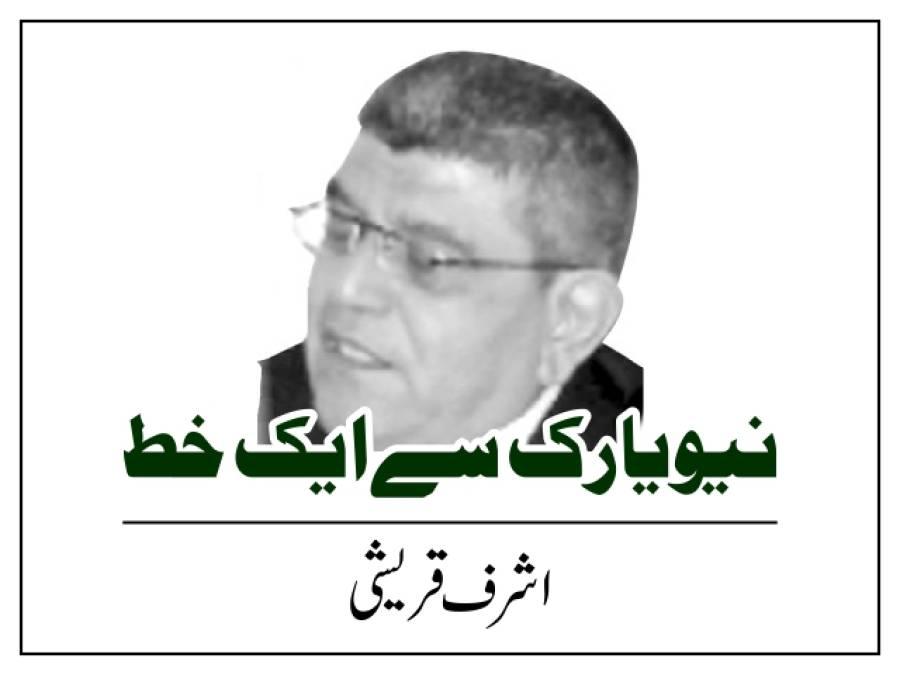 عمران خان کا احتجاج ختم۔۔۔ لیکن بعد از خرابئ بسیار