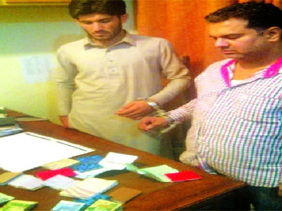 ایف آئی اے نے حوالہ ہنڈی کاروبار میں ملوث 2 ملزمان کو گرفتار کر لیا