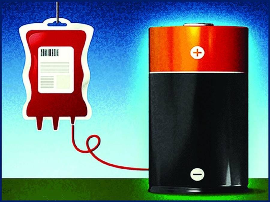 مستقبل میں بیٹریاں خون سے چارج ہوں گی؟