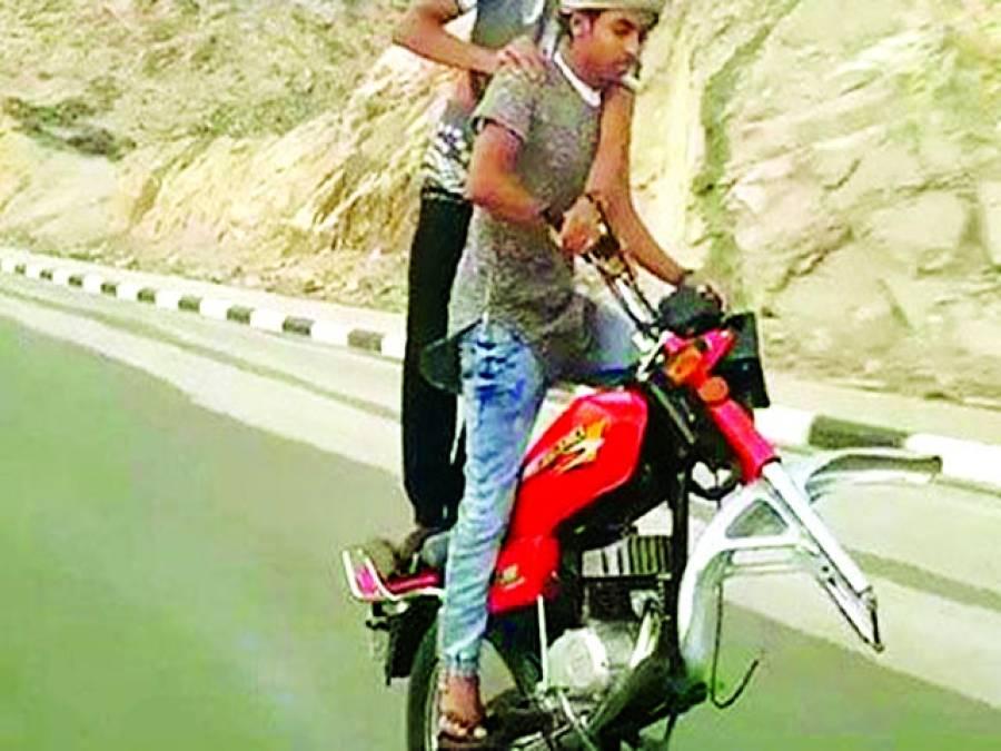 سعودی عرب:موٹرسائیکل کا اگلا پہیہ نکال کربچوں کے سٹنٹس