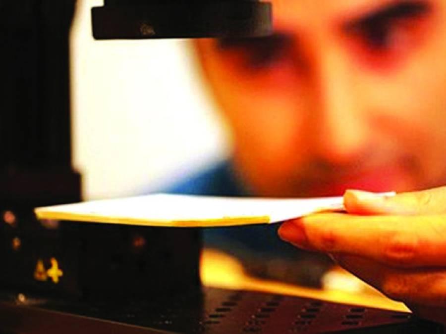 امریکی سائنسدانوں نے کتاب کو کھولے بغیر پڑھنا ممکن بنا دیا