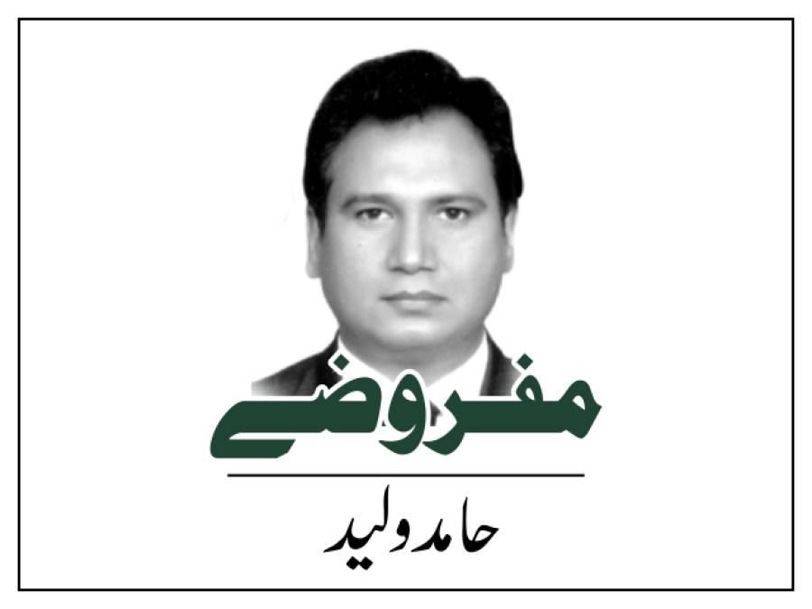 بلوچستان میں نظریہ پاکستان
