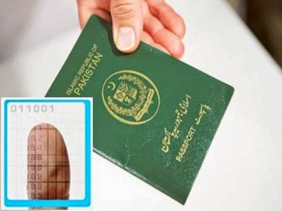اوورسیز پاکستانی کمیشن تارکین وطن کے مسائل حل کرنے کیلئے کوشاں