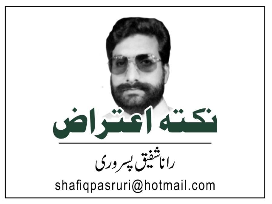 وزارت عظمیٰ کا امیدوار: بلاول یا عمران خان؟