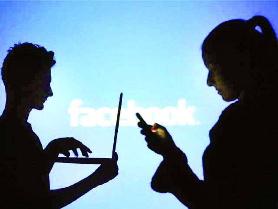 جعلی خبروں کے خلاف فیس بک میں سروے فیچر کا اضافہ