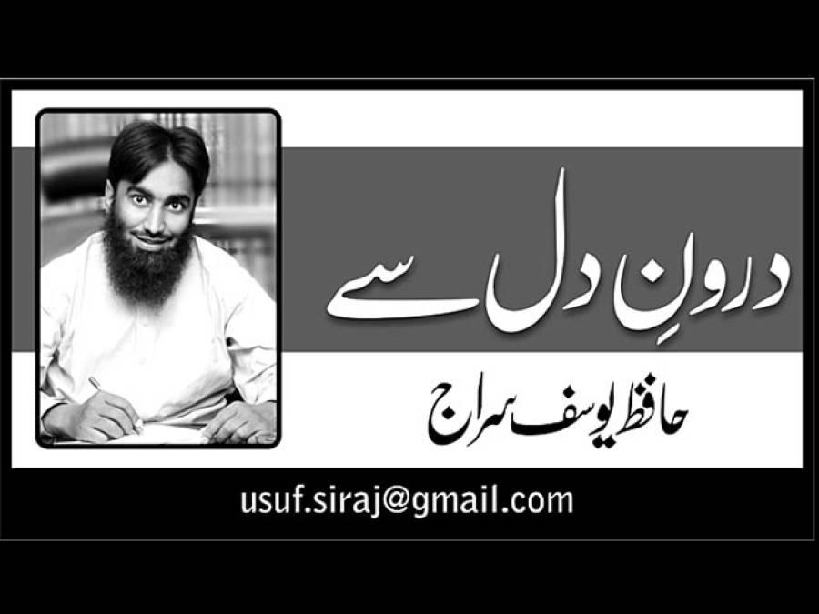 ''دل دل پاکستان ''کا اب دل نہیں رہا