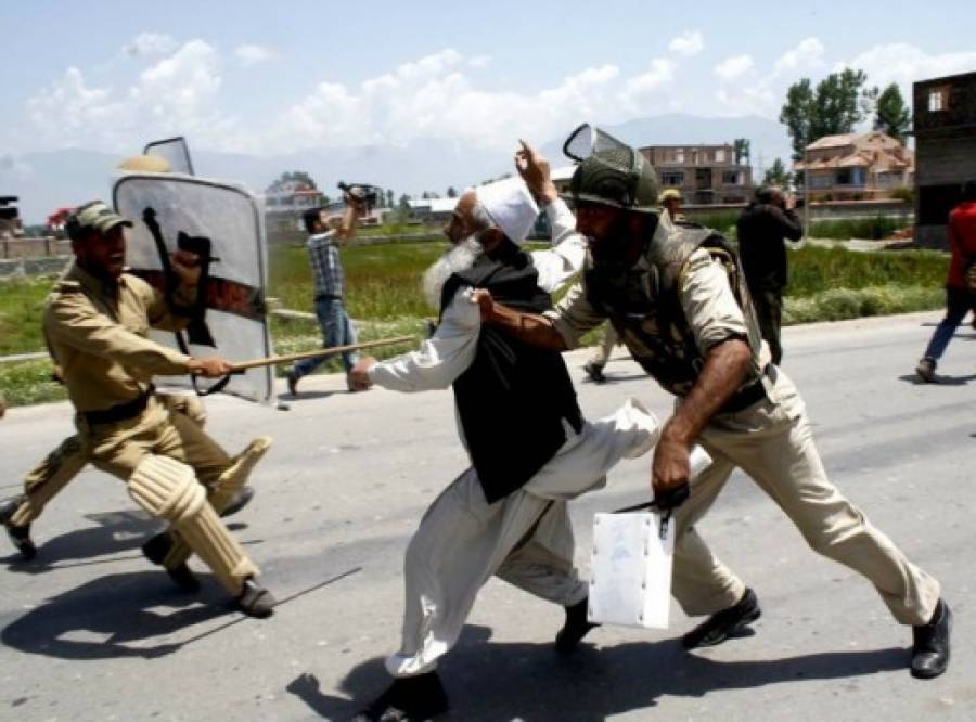 اسلام کا پیغام امن اور وادی کشمیر