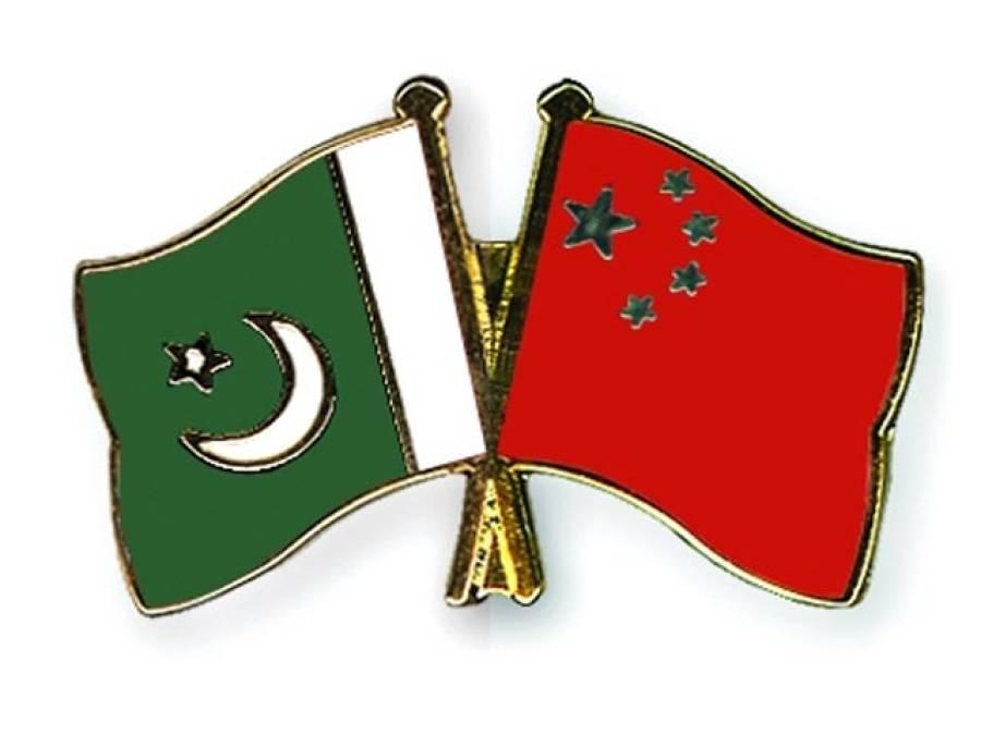 چین،پاکستان اور ایشیا کی بدلتی ہوئی جیو پالیٹکس