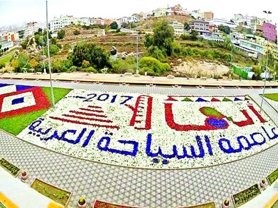 عرب سیاحتی دارالحکومت میں پھولوں کی بارہ دری سیاحوں کی توجہ کا مرکز