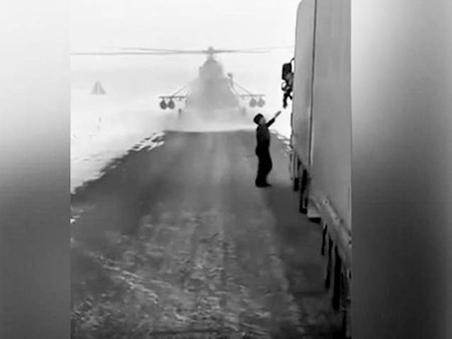 قریب ترین شہر کا پتا پوچھنے ہیلی کاپٹر کی سڑک پرلینڈنگ