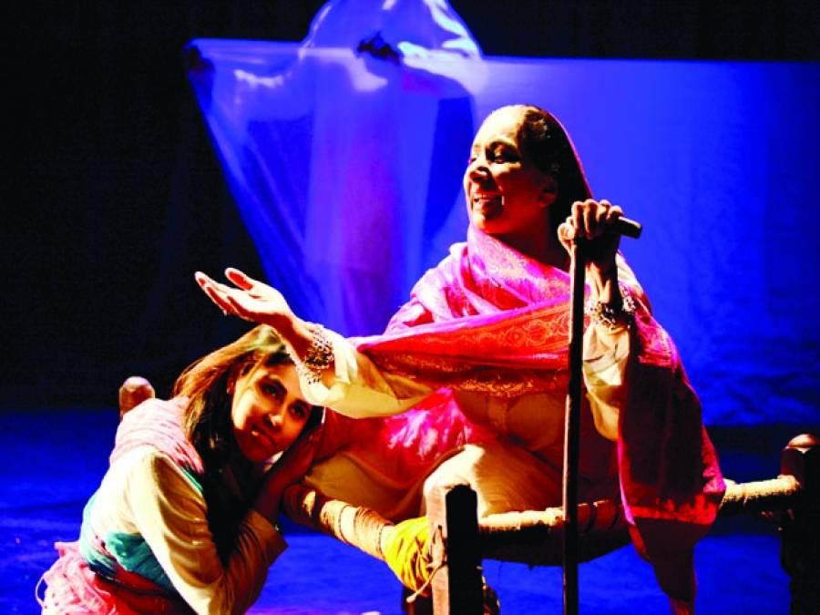 پنجابی کمپلیکس ،اجوکا تھیٹر کے مقبول کھیل '' انہی مائی دا سفنہ'' کی نمائش