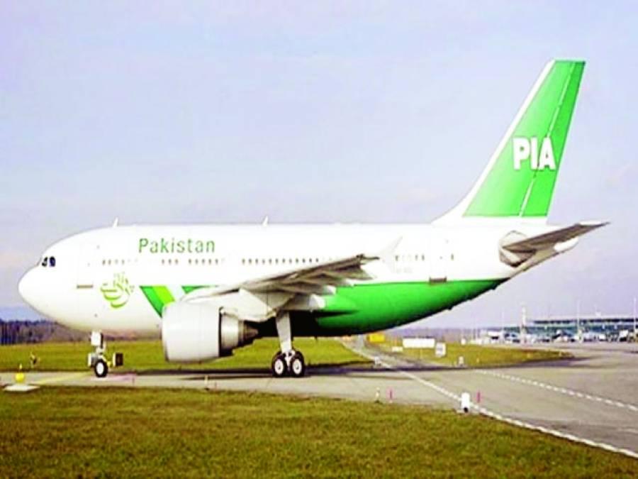 بیوی سے دور نہیں رہ سکتا، پرواز میں مسافر کا شور شرابہ،طیارہ واپس اتار لیا گیا