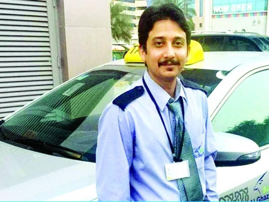 متحدہ عرب امارات میں مقیم پاکستانی نوجوان شیف کی نوکری چھوڑ کر ٹیکسی ڈرائیور بن گیا
