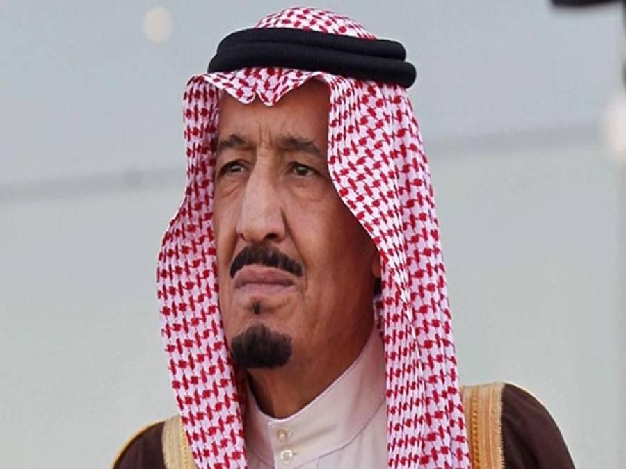 سعودی فرماں رواشاہ سلمان بن عبدالعزیز کاایشیائی ممالک کاتاریخی دورہ