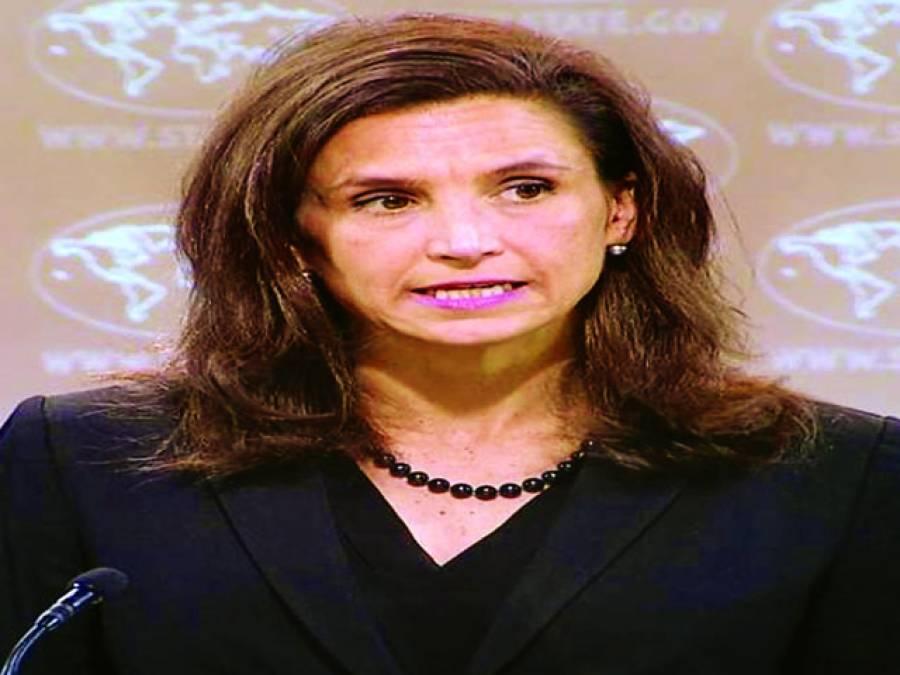امریکی قونصلیٹ میں پرنسپل انفارمیشن آفیسر تعینات