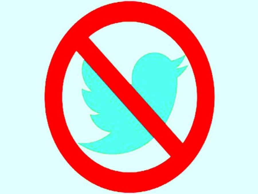 ٹوئٹر کا دوغلا پن ، مسئلہ کشمیر اجاگر کرنیوالے سینکڑوں اکاؤنٹس بلاک