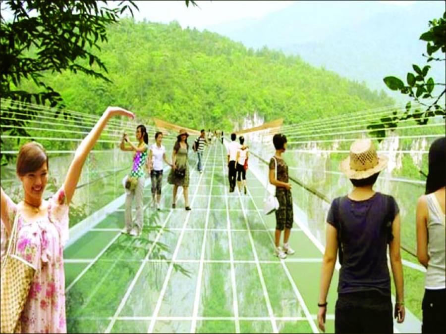 چین ،دنیا کا طویل ترین شیشے کا پل عوام کیلئے کھل گیا