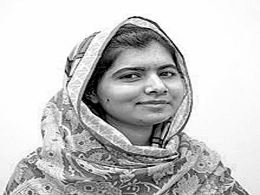 ملالہ اقوام متحدہ کی امن کی پیامبر مقرر